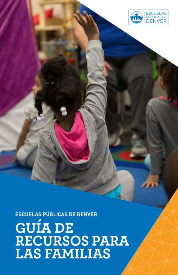 2019_DPS_FamilyResourceGuide_Spanish
