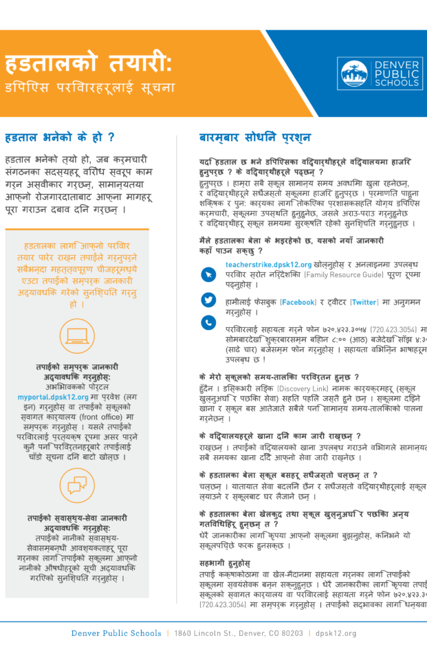 PreparingStrike_OnePager_Nepali